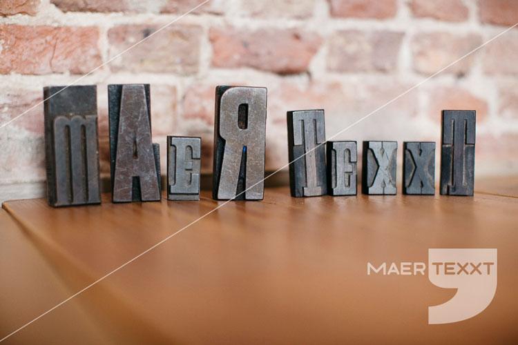 MaerTexxT letters